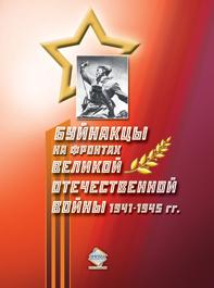 2009 г. 380 стр. формат 210х297/8 тв.пер.