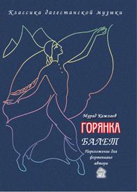 2009 г., 218 стр., формат 60х84/16, обложка