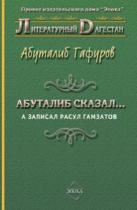 ISBN 978-5-98390-063-9, 2009 г., 182 стр., формат 70х90/32, тв.переплет