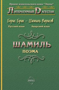 ISBN 978-5-98390-072-1, 2009 г., 216 стр., формат 70х90/32, тв.переплет