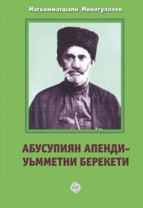 2013. – 480 с.: ил.