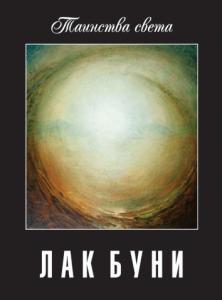 ISBN 978-5-98390-080-6, 2010 г., 124 стр., формат 229х285, тв.переплет, цв.иллюстрации