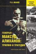 ISBN 5-98390-001-3 2003 г. 720 стр., формат 60х90/16 тв.пер.