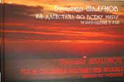 ISBN 978-5-98390-017-2 2007 г. 84 стр. формат 60х90/8 тв.пер.