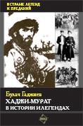 ISBN 5-98390-008-0 2005 г. 158 стр. формат 84х108/16 тв.пер.