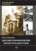 ISBN 5-98390-014-5 2007 г. 256 стр., формат 60х90/16 тв.пер.