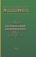 ISBN 978-5-98390-030-1 2007 г. 286 стр. формат 70х90/32 тв.пер.