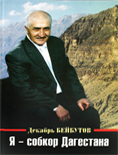 2008 г. 536 стр. формат 60х84/16 тв.пер.