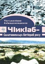 2009 г. – 464 с.: ил.