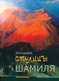 2009 г. 312 стр. формат 60х84/8 тв.пер. тисн.золотом